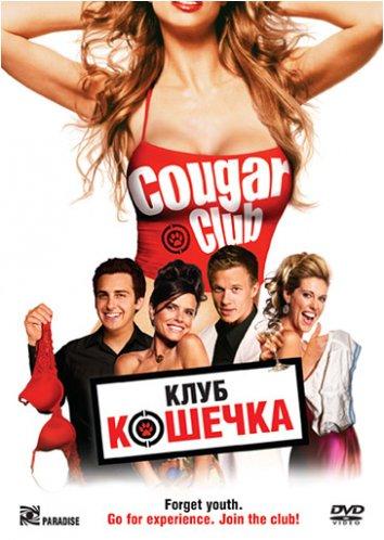 Смотреть Клуб «Кошечка» онлайн в HD качестве 720p