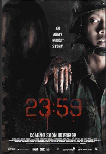 Смотреть 23:59 онлайн в HD качестве 720p