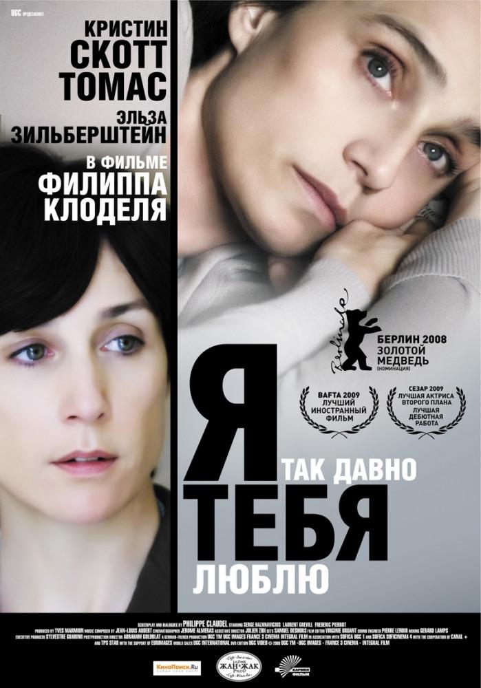 москва 2017 фильм бесплатно смотреть онлайн: