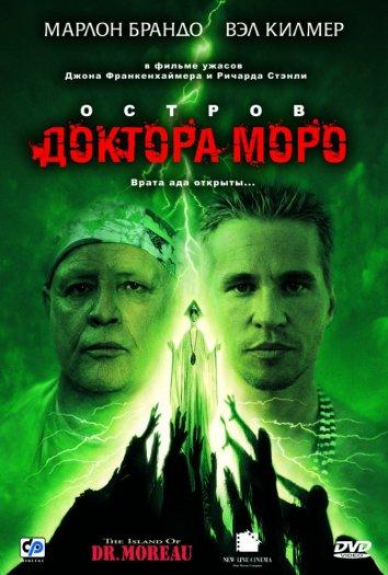 Смотреть Остров доктора Моро онлайн в HD качестве 720p
