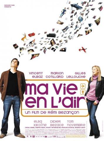 Смотреть Любовь в воздухе онлайн в HD качестве 720p