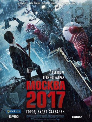 Смотреть Москва 2017 онлайн в HD качестве 720p