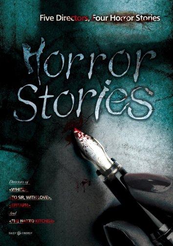 Смотреть Истории ужасов онлайн в HD качестве 720p
