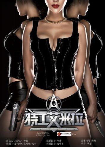 Смотреть Амира онлайн в HD качестве 720p