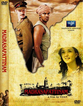 Смотреть Мадрасапаттинам онлайн в HD качестве 720p