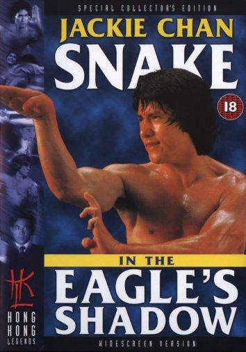 Смотреть Змея в тени орла онлайн в HD качестве 720p