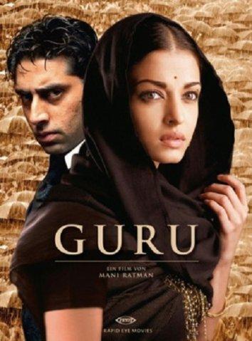 Смотреть Гуру: Путь к успеху онлайн в HD качестве 720p