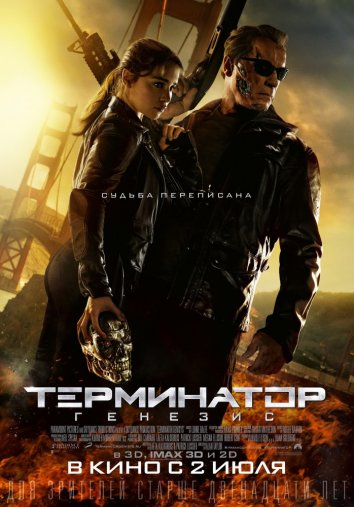 смотреть бесплатно в хорошем качестве фильм мстители 2012: