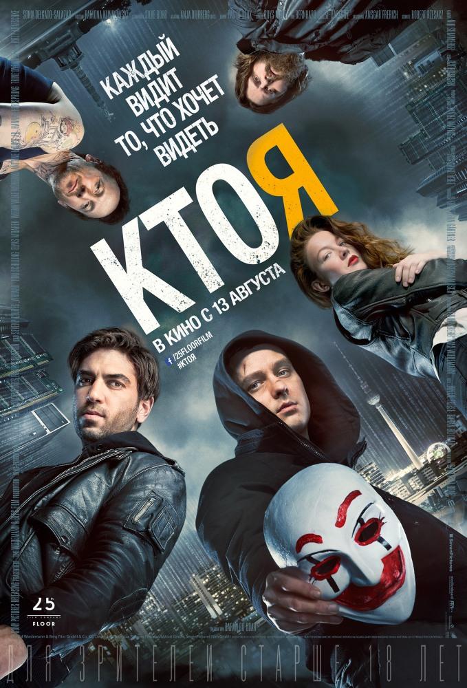 смотреть фильм я четвертый бесплатно онлайн смотреть:
