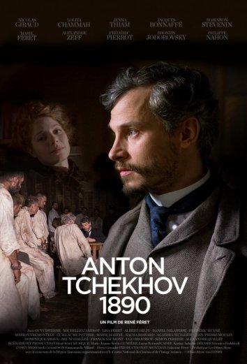 Смотреть Антон Чехов 1890 онлайн в HD качестве