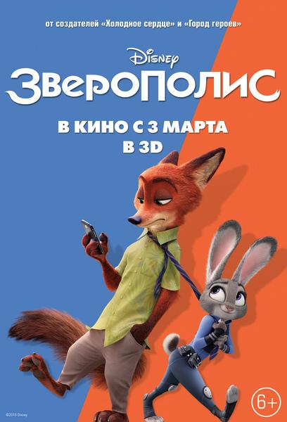 HD Песни из мультфильмов - Ты и я такие разные (Песня