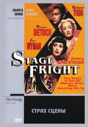 Смотреть Страх сцены онлайн в HD качестве 720p