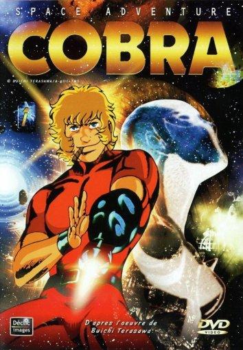 Смотреть Космические приключения Кобры онлайн в HD качестве 720p