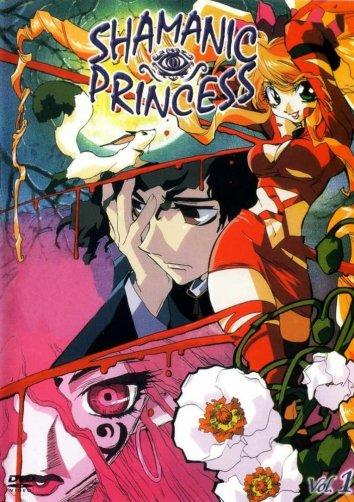 Смотреть Принцесса-шаман онлайн в HD качестве 720p