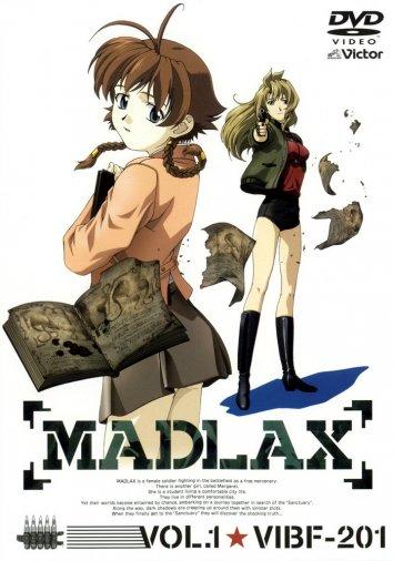 Смотреть Мадлакс онлайн в HD качестве 720p