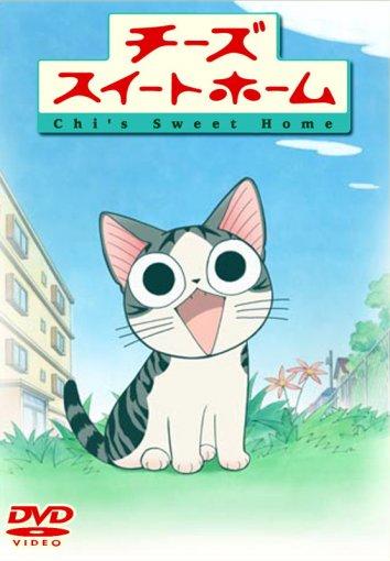 Смотреть Милый дом Чии онлайн в HD качестве 720p
