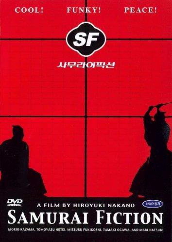 Смотреть Самурайская история онлайн в HD качестве 720p