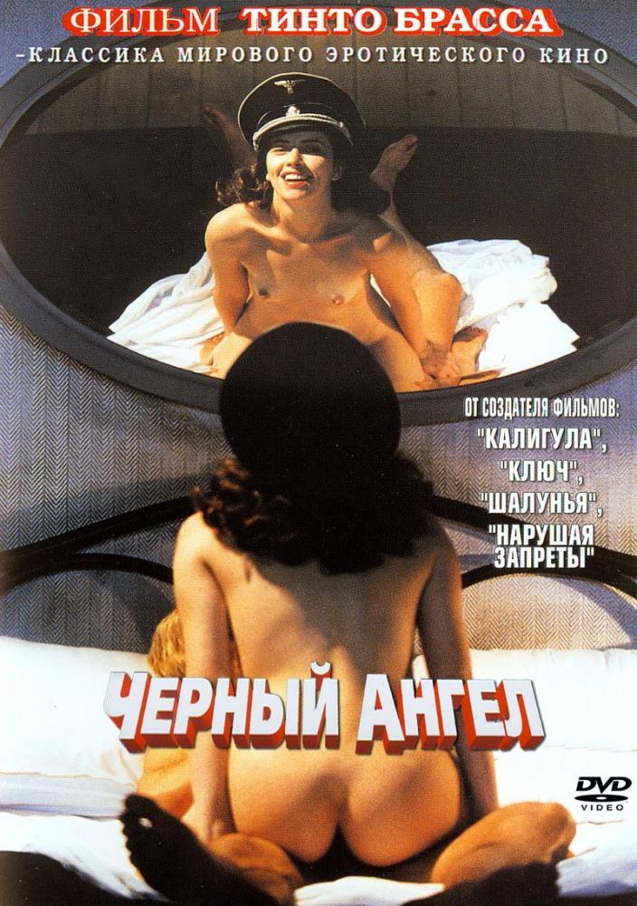 sevastopolskie-zhenshini-foto-erotika