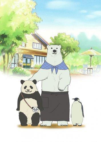Смотреть Кафе «У Белого Медведя» онлайн в HD качестве 720p