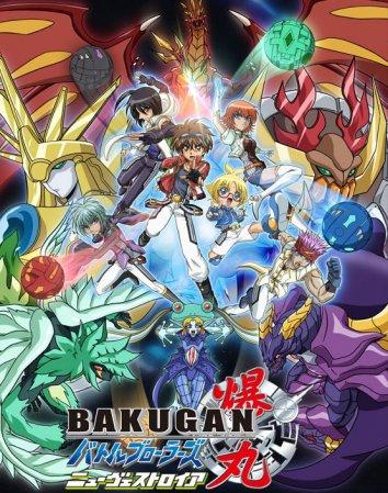 Смотреть Бакуган [ТВ-2] онлайн в HD качестве