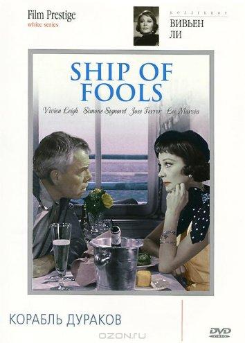 Смотреть Корабль дураков онлайн в HD качестве 720p