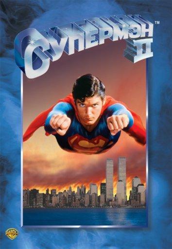 Смотреть Супермен2 онлайн в HD качестве 720p