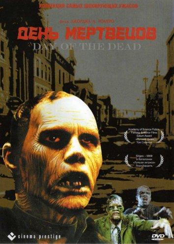 Смотреть День мертвецов онлайн в HD качестве 720p