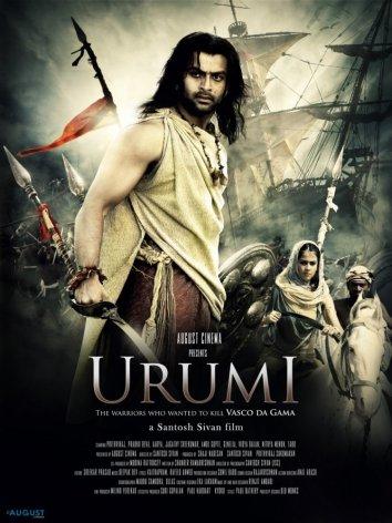 Смотреть Уруми онлайн в HD качестве 720p