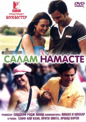 Смотреть Салам Намасте онлайн в HD качестве 720p