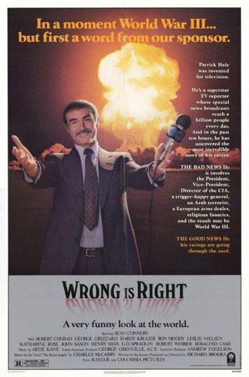 Смотреть Неправый прав онлайн в HD качестве 720p