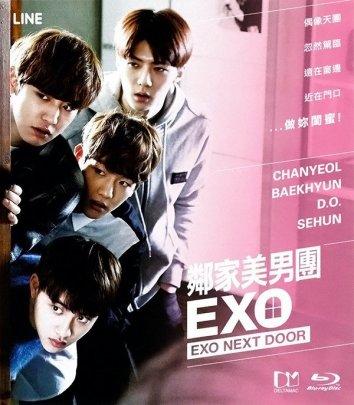 Смотреть Мои соседи EXO онлайн в HD качестве 720p