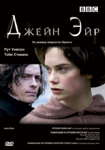 Смотреть Джейн Эйр онлайн в HD качестве 720p