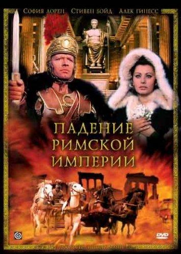 Смотреть Падение Римской империи онлайн в HD качестве 720p