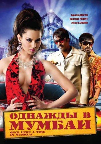 Смотреть Однажды в Мумбаи онлайн в HD качестве 720p