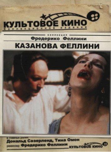 Смотреть Казанова Феллини онлайн в HD качестве 720p