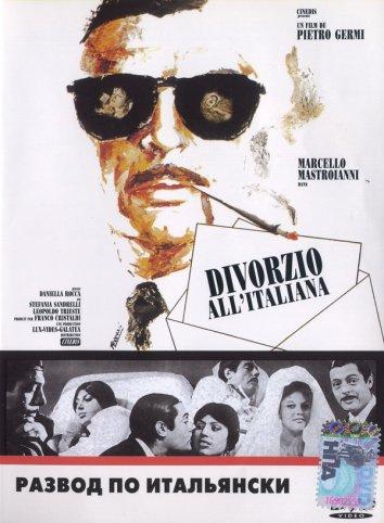 Смотреть Развод по-итальянски онлайн в HD качестве 720p