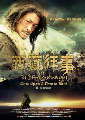 Смотреть Однажды в Тибете онлайн в HD качестве 720p