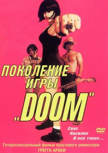 Смотреть Поколение игры «Doom» онлайн в HD качестве 720p