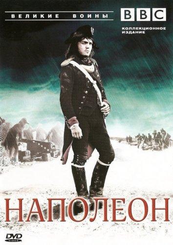Смотреть BBC: Великие воины онлайн в HD качестве 720p