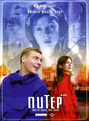 Смотреть Питер FM онлайн в HD качестве 720p