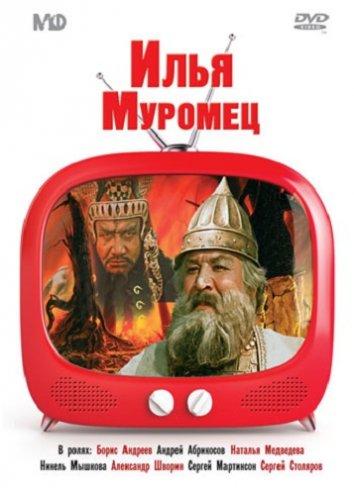 Смотреть Илья Муромец онлайн в HD качестве 720p