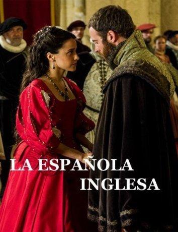 Смотреть Английская испанка онлайн в HD качестве 720p