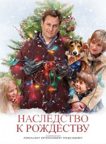 Смотреть Наследство к Рождеству онлайн в HD качестве 720p