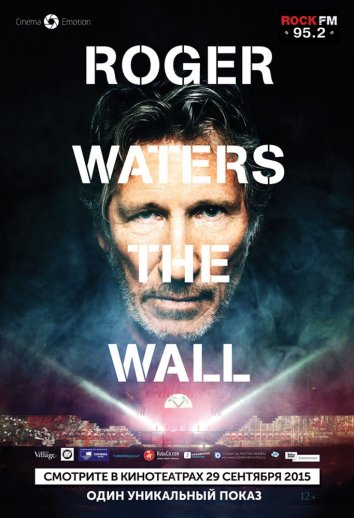 Смотреть Роджер Уотерс: The Wall онлайн в HD качестве 720p