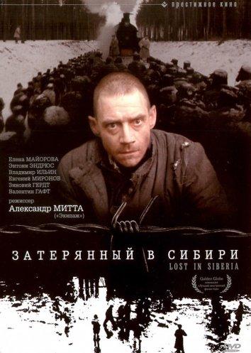 Смотреть Затерянный в Сибири онлайн в HD качестве 720p