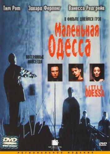 Смотреть Маленькая Одесса онлайн в HD качестве 720p