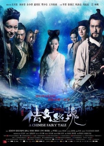 Смотреть Китайская история призраков онлайн в HD качестве 720p