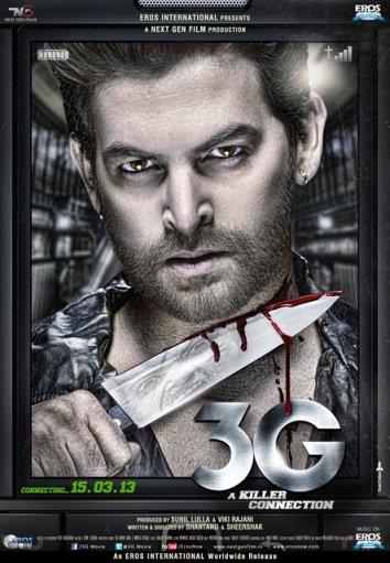 Смотреть 3G – связь, которая убивает / Смертельная связь онлайн в HD качестве 720p
