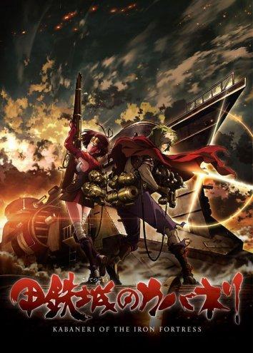 Смотреть Кабанери железной крепости онлайн в HD качестве 720p