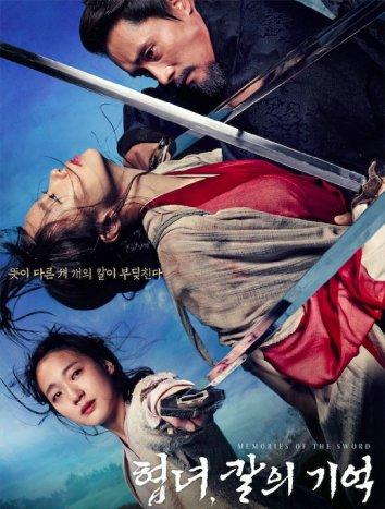 Смотреть Воспоминания меча онлайн в HD качестве 720p
